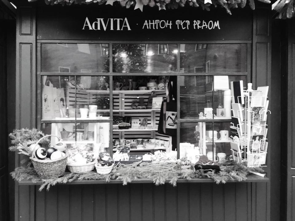 Сувениры AdVita и «Антон тут рядом» на Новогоднем базаре в Новой Голландии