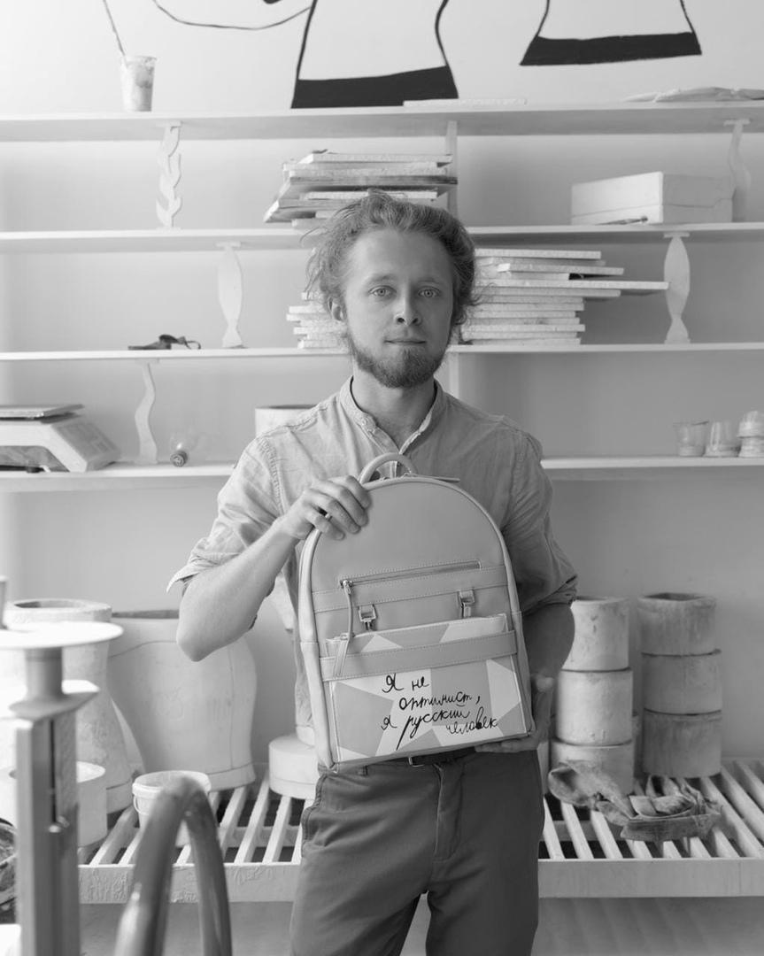 Андрей с рюкзаком Arny Praht