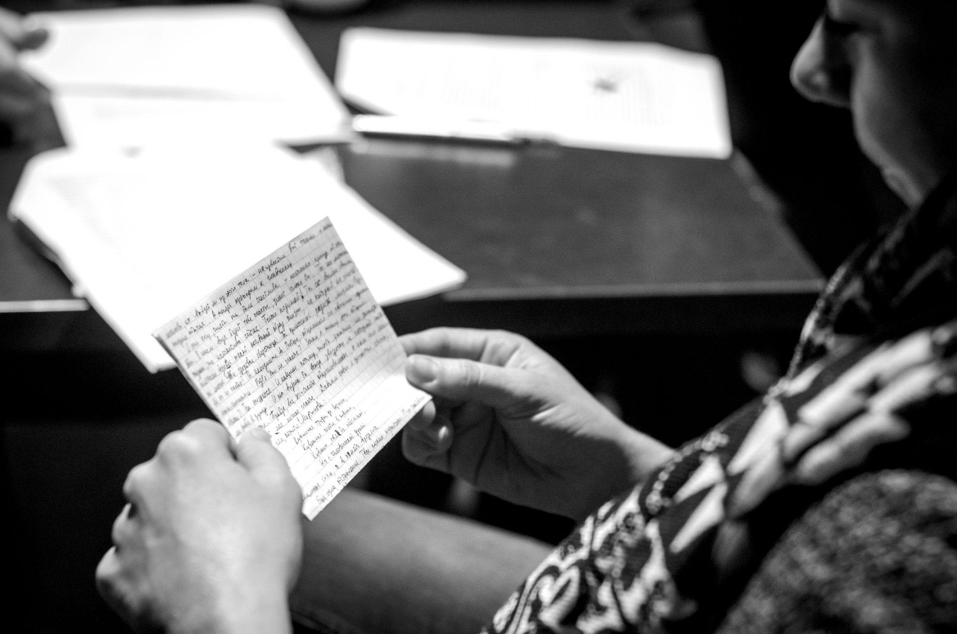 Репетиция спектакля «36 драматических ситуаций»