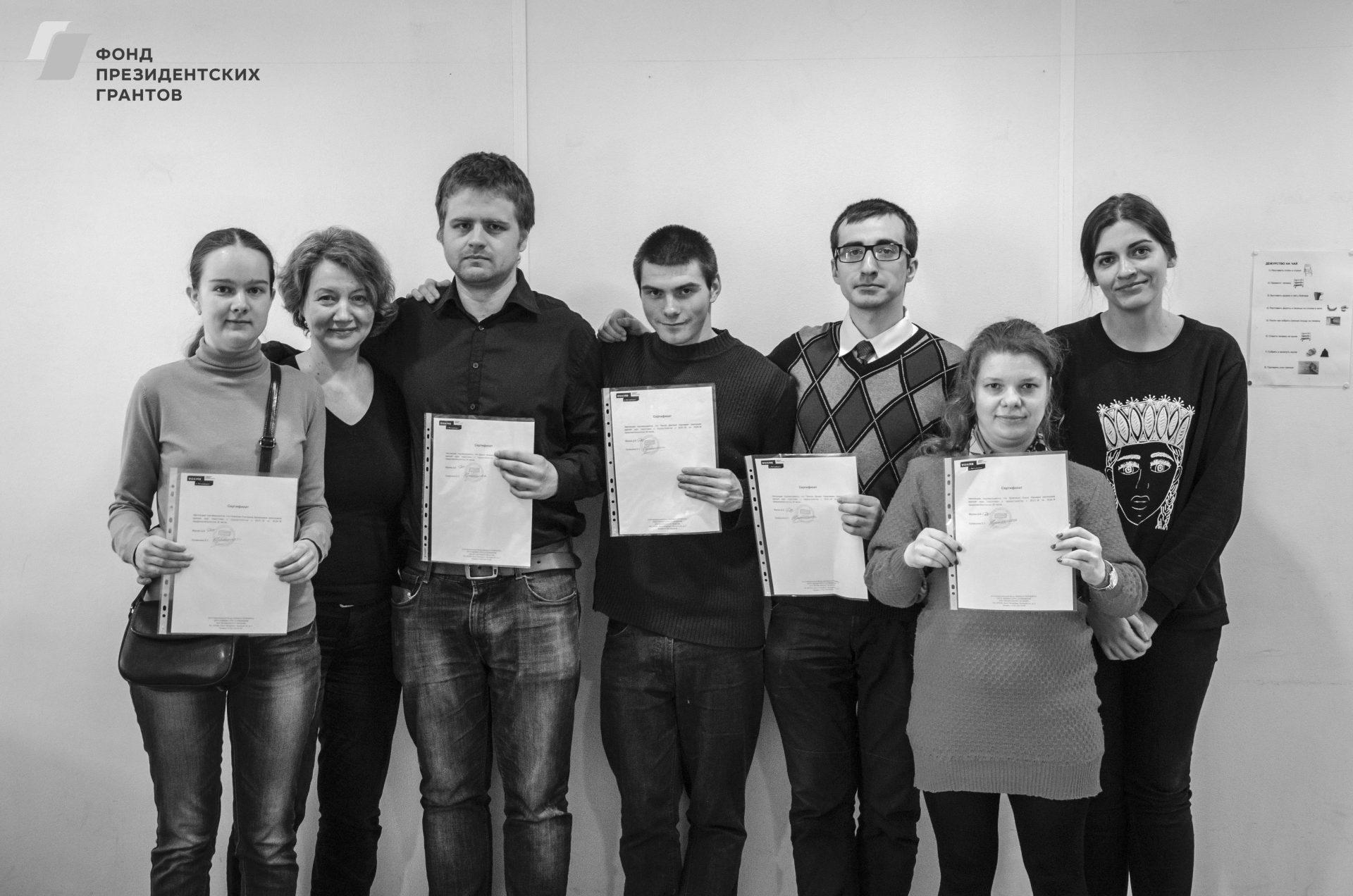 Выпускники курса подготовки к трудоустройству