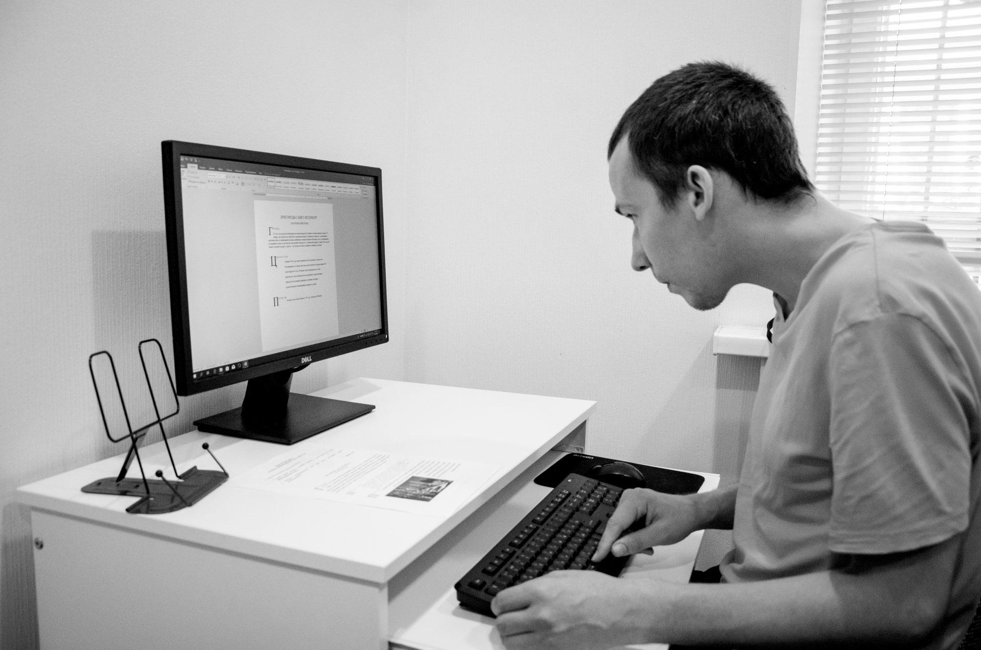 Саша в компьютерном классе Центра