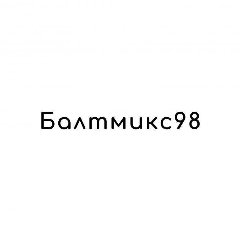 Балтмикс