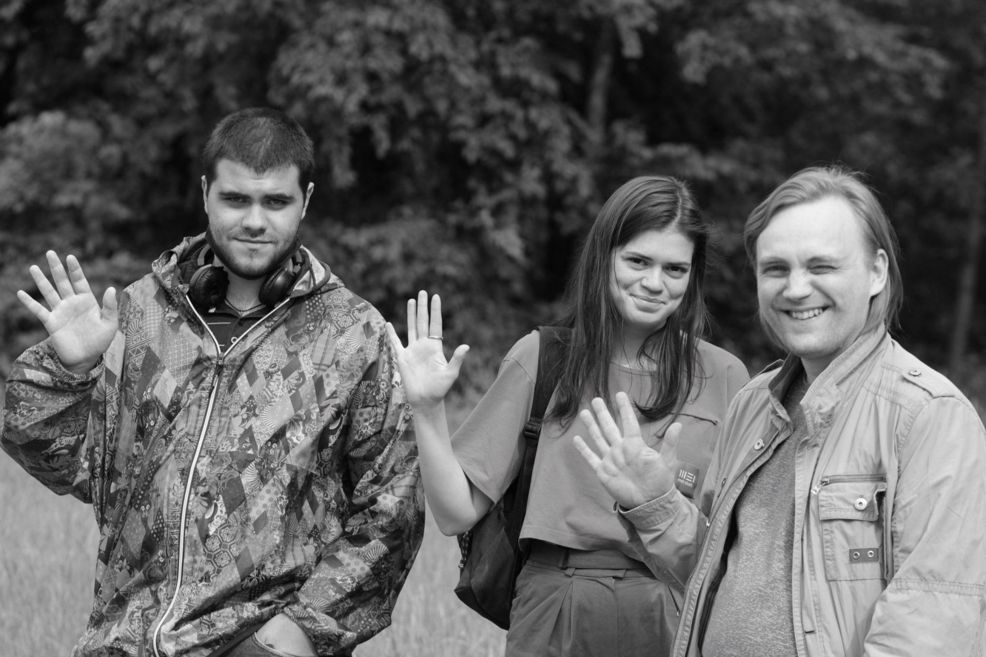 Никита, Ксюша и Леша